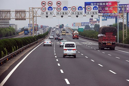 Cars on huangzhou-shanghai highway in china