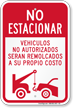 Spanish No Parking Sign